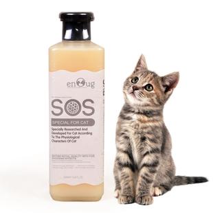 Sữa tắm SOS cho mèo